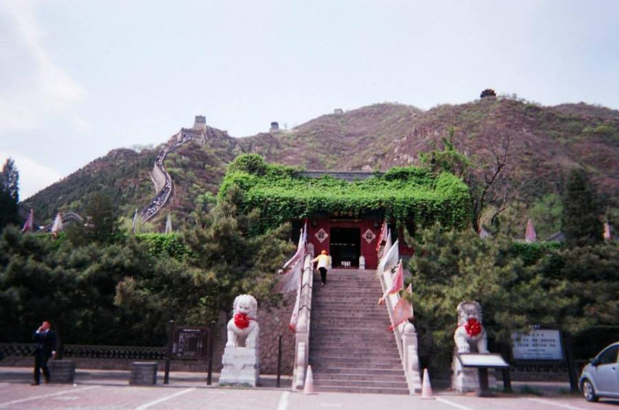 China: Great Wall, Pandas, and Invitations